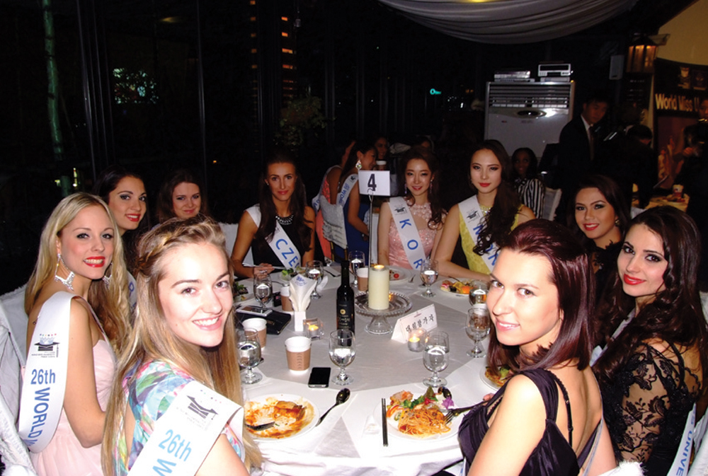 26th World Miss University